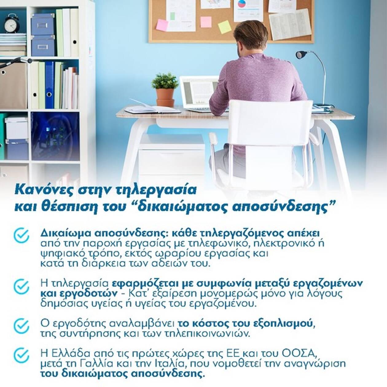 https://cdn.cnngreece.gr/media/news/2021/05/12/265552/photos/snapshot/10.jpg