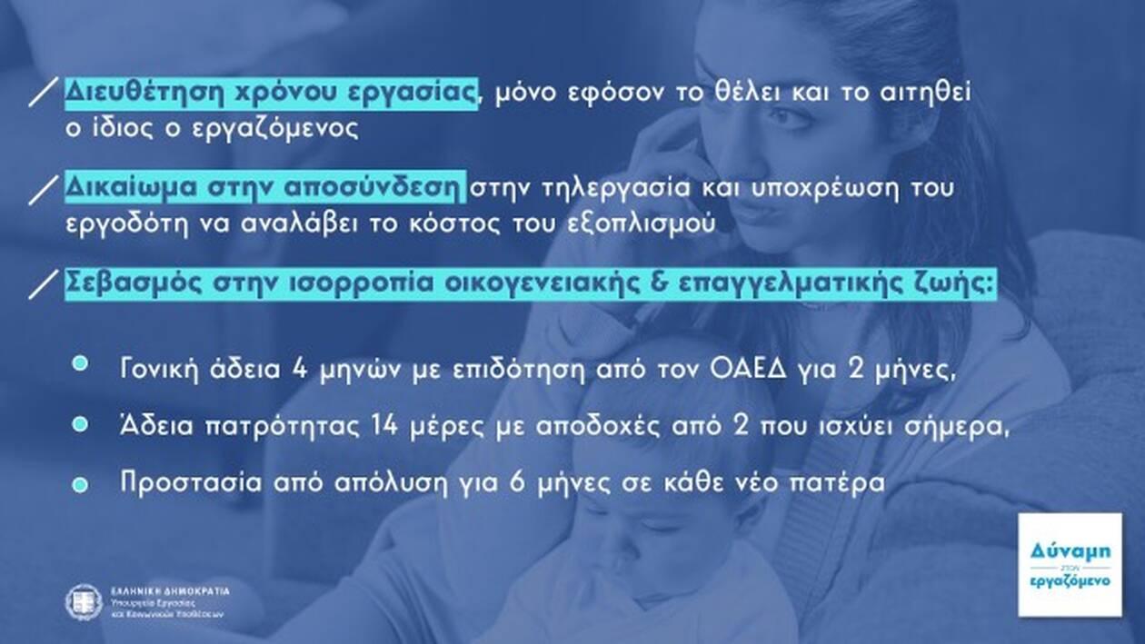 https://cdn.cnngreece.gr/media/news/2021/05/12/265552/photos/snapshot/4.jpg