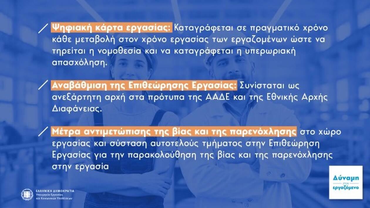 https://cdn.cnngreece.gr/media/news/2021/05/12/265552/photos/snapshot/8.jpg