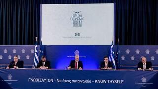Τράπεζες: Η επόμενη ημέρα για τον κλάδο και την οικονομία