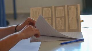 Πανελλήνιες 2021: Ανακοινώθηκε το πρόγραμμα των εξετάσεων