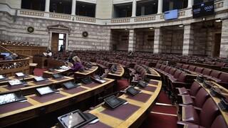 Ψηφίστηκε κατά πλειοψηφία από την επιτροπή της Βουλής η συνεπιμέλεια