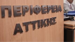 Τουλάχιστον 1 δισ. ευρώ από το Ταμείο Ανάκαμψης για την Αττική - Πού θα διοχετευτούν