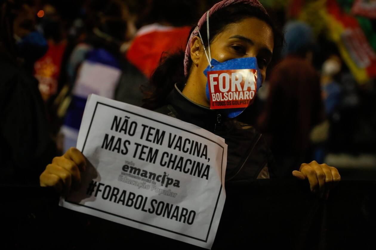 https://cdn.cnngreece.gr/media/news/2021/05/14/265820/photos/snapshot/BRAZIL-5.jpg