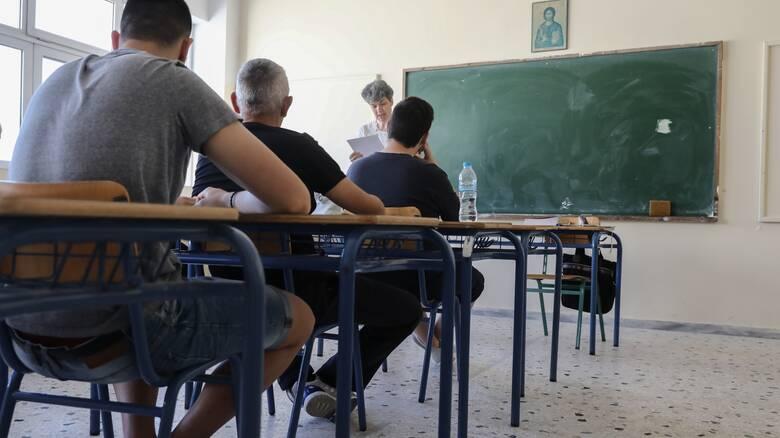 Πανελλήνιες 2021: Σε ποιες σχολές αυξάνονται και σε ποιες μειώνονται οι εισακτέοι
