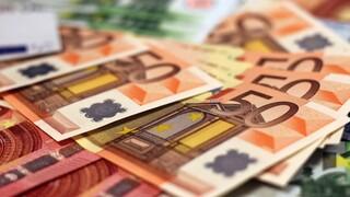 Εστίαση: Άνοιξε η πλατφόρμα για τις επιδοτήσεις - Μέχρι πότε θα γίνονται δεκτές οι αιτήσεις