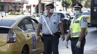 Κορωνοϊός: Τι ισχύει για τις μετακινήσεις με αυτοκίνητο ή ταξί - Τα μέτρα έως τις 24 Μαΐου