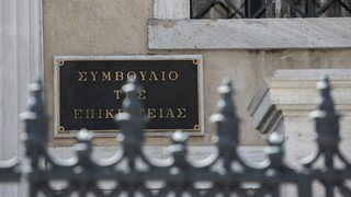 ΣτΕ: «Πράσινο φως» για τα έργα του Μητροπολιτικού Πάρκου στο Ελληνικό