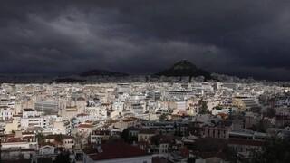 Καιρός: Βροχές και μικρή πτώση της θερμοκρασίας σήμερα