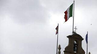 Κορωνοϊός: Η Ιταλία βάζει τέλος στην καραντίνα για τους Ευρωπαίους τουρίστες