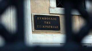 Έχασαν τη δικαστική μάχη για το εφάπαξ οι απόστρατοι των Ενόπλων Δυνάμεων