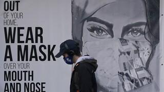 Άρση lockdown: «Ανάσες» ελευθερίας, αλλά με μέτρα προστασίας - Όλες οι νέες οδηγίες