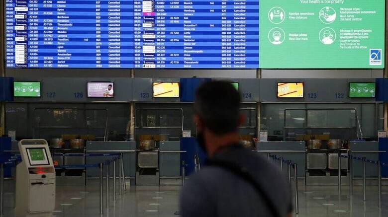 ΥΠΑ: Νέες αεροπορικές οδηγίες για τους επιβάτες πτήσεων εξωτερικού