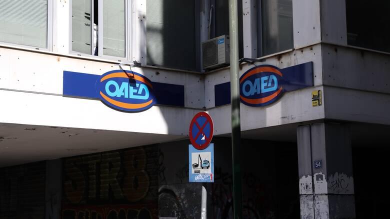 ΟΑΕΔ: Αύξηση των θέσεων σε 3.000 για το πρόγραμμα της κυβερνοασφάλειας με την Cisco