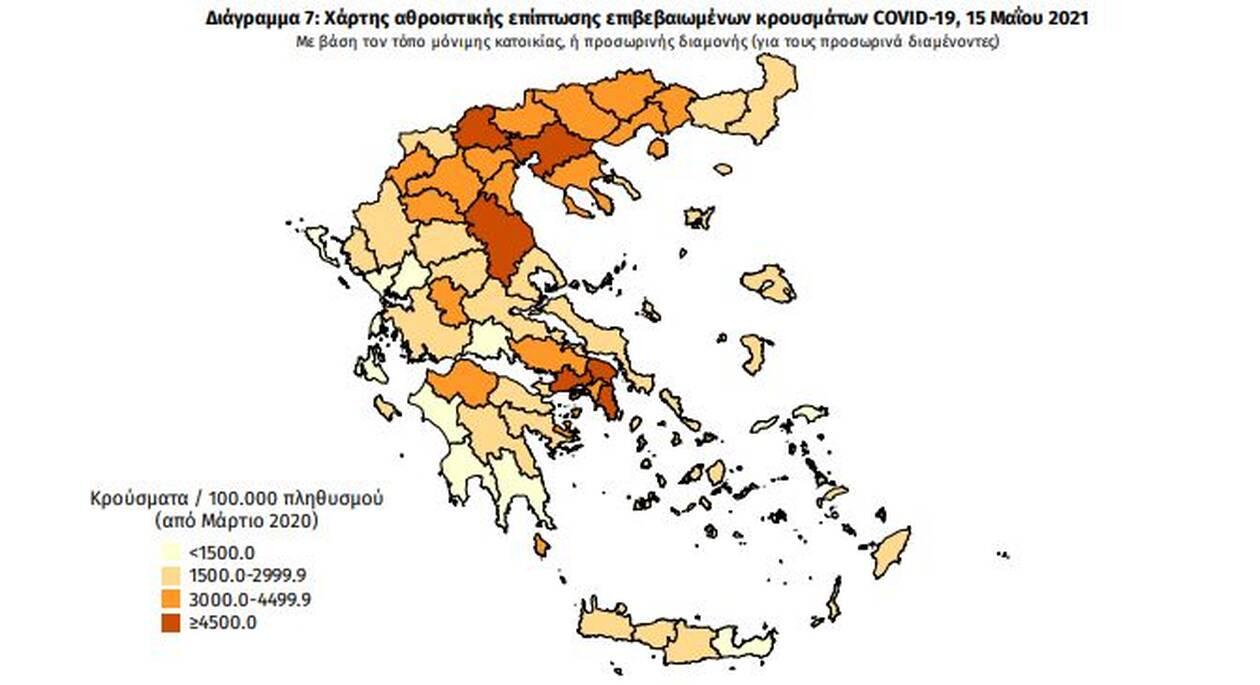 https://cdn.cnngreece.gr/media/news/2021/05/15/266017/photos/snapshot/pinakas5.jpg