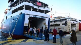 Εκτός των τειχών: «Κοσμοσυρροή» σε λιμάνια και εθνικές οδούς - Οι νέες οδηγίες για τα ταξίδια