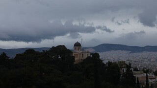 Καιρός: Αίθριος στο μεγαλύτερο μέρος της χώρας - Πού θα βρέξει την Κυριακή