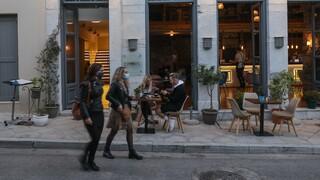 Κορωνοϊός: Ξεκινούν σαρωτικοί έλεγχοι σε καταστήματα εστίασης - Συλλήψεις και πρόστιμα για μουσική