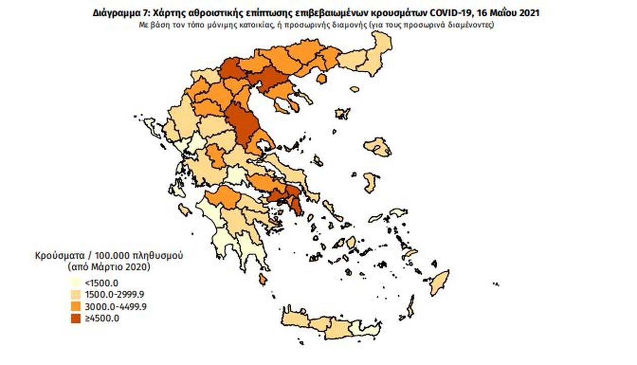 https://cdn.cnngreece.gr/media/news/2021/05/16/266107/photos/snapshot/PINAKAS6.jpg