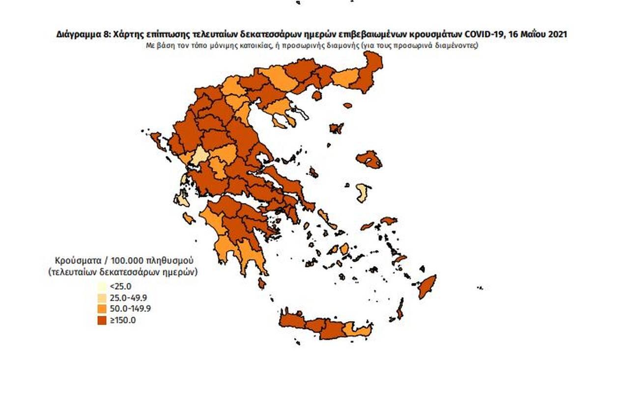 https://cdn.cnngreece.gr/media/news/2021/05/16/266107/photos/snapshot/PINAKAS7.jpg