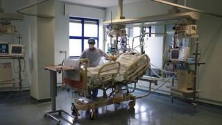 Κορωνοϊός: 1.262 νέα κρούσματα, 656 διασωληνωμένοι, 50 θάνατοι