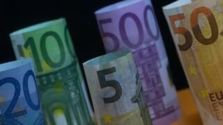 Εισφορά αλληλεγγύης: Ποιες κατηγορίες εισοδημάτων απαλλάσσονται