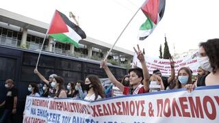 Συγκέντρωση και πορεία υπέρ των Παλαιστινίων στο κέντρο της Αθήνας