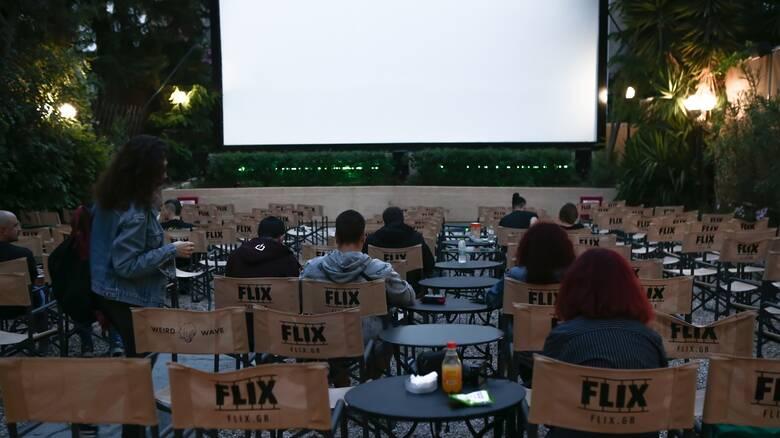 Άρση lockdown: Πότε ανοίγουν τα θερινά σινεμά, πότε αρχίζουν οι συναυλίες