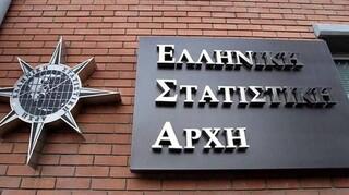 ΑΣΕΠ: Οι ημερομηνίες των αιτήσεων για 301 προσλήψεις στην ΕΛΣΤΑΤ