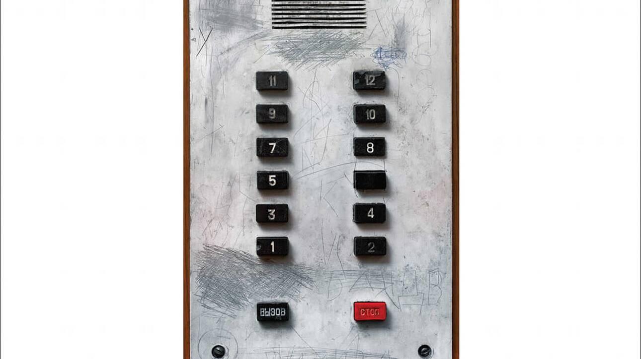 «Ανελκυστήρας»: Πενήντα ιστορίες ψυχοθεραπείας σε ένα λογοτεχνικό ασανσέρ