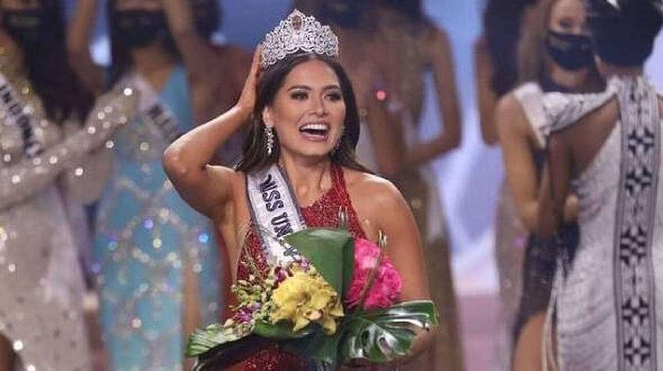 Miss Universe 2021: Η Μις Μεξικό είναι η ωραιότερη γυναίκα του κόσμου
