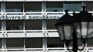 Στα 6,2 δισ. ευρώ το πρωτογενές έλλειμμα στο τέλος Απριλίου