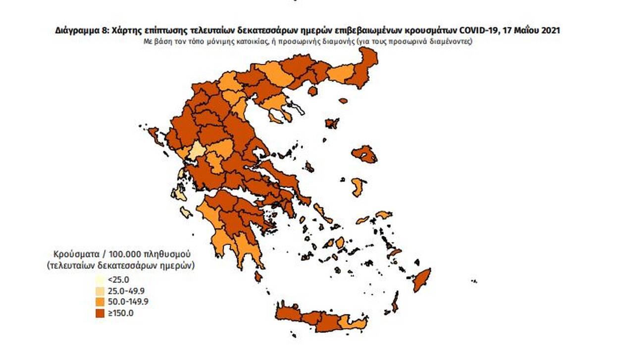 https://cdn.cnngreece.gr/media/news/2021/05/17/266229/photos/snapshot/pinakas7.jpg