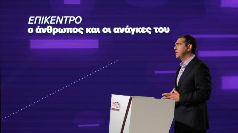 Τσίπρας: Θέλουμε Ανάπτυξη για όλους - Το σχέδιο του ΣΥΡΙΖΑ για το Ταμείο Ανάκαμψης