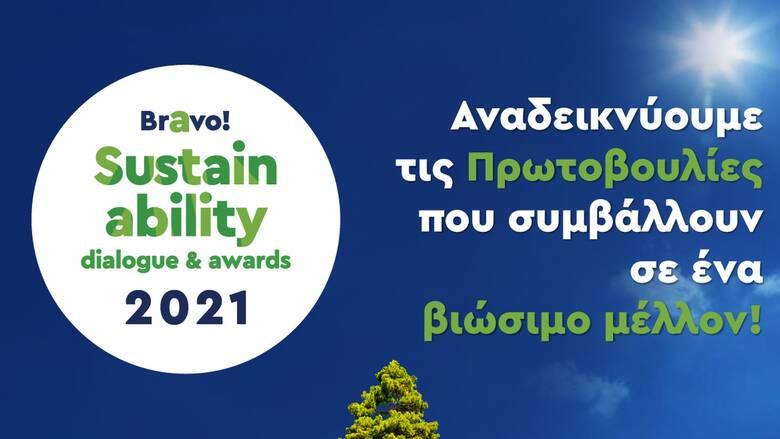 Bravo 2021 - Σε τελική ευθεία η ανάδειξη των Πρωτοβουλιών που υποστηρίζουν ένα βιώσιμο μέλλον