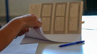 Πανελλήνιες 2021: Σε ποιες σχολές αυξάνεται ο αριθμός εισακτέων - Όσα πρέπει να ξέρουν οι υποψήφιοι