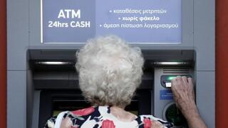 Οι κατηγορίες των παλαιών συνταξιούχων που θα πάρουν αυξήσεις