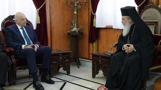 Επαφές Δένδια σε Ισραήλ και Παλαιστινιακά εδάφη: Συνάντηση με τον Πατριάρχη Ιεροσολύμων