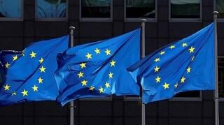 Η Κομισιόν εισηγείται νέο σύστημα εταιρικής φορολόγησης στην ΕΕ