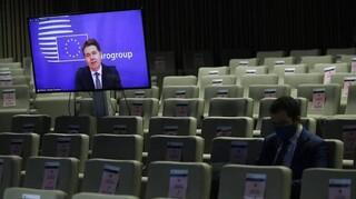 Συζήτηση για την Ελλάδα στο Eurogroup του Ιουνίου