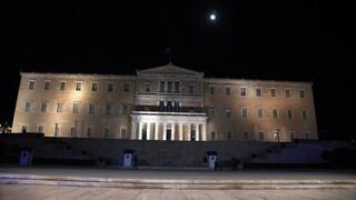 Η Βουλή τιμά τη Γενοκτονία των Ελλήνων του Πόντου