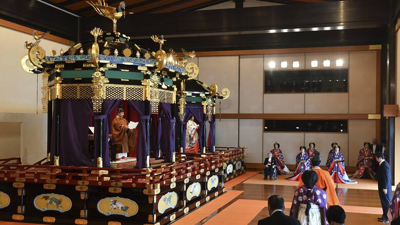Ιαπωνία: Η αυτοκρατορική διαδοχή ίσως αλλάξει την ιστορία - Θα ανέβει γυναίκα στο θρόνο;