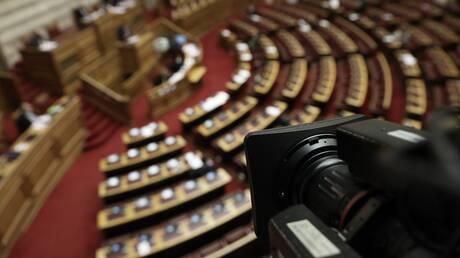 Βουλή: Προς ψήφιση το νομοσχέδιο για τη συνεπιμέλεια