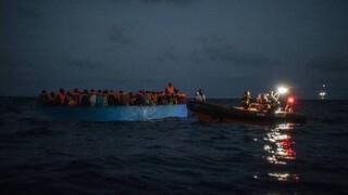 Βέλγιο: Δεκάδες μετανάστες διέσωσαν οι Αρχές σε θαλάσσια επιχείρηση