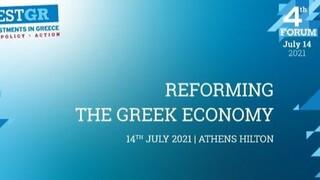 Μεταρρυθμίσεις και ξένες επενδύσεις στο επίκεντρο του φετινού InvestGR Forum