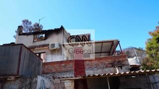Ερυθρός Σταυρός: Λογαριασμός για τους πυρόπληκτους της Κορινθίας