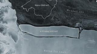 Αποκολλήθηκε από παγετώνα το μεγαλύτερο παγόβουνο του κόσμου