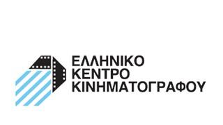 Ψηφιακή Πλατφόρμα Κινηματογραφικών Ταινιών για τα σχολεία όλης της χώρας από το ΕΚΚ
