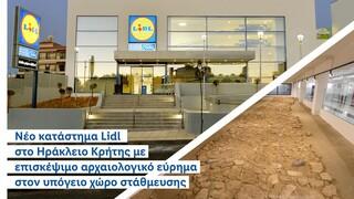 Νέο κατάστημα Lidl στο Ηράκλειο Κρήτης με επισκέψιμο αρχαιολογικό εύρημα στον χώρο στάθμευσης