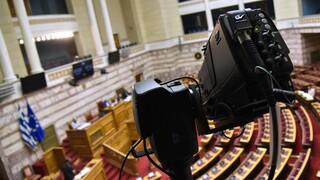 Ψηφίστηκε από την Ολομέλεια της Βουλής το νομοσχέδιο για τη συνεπιμέλεια